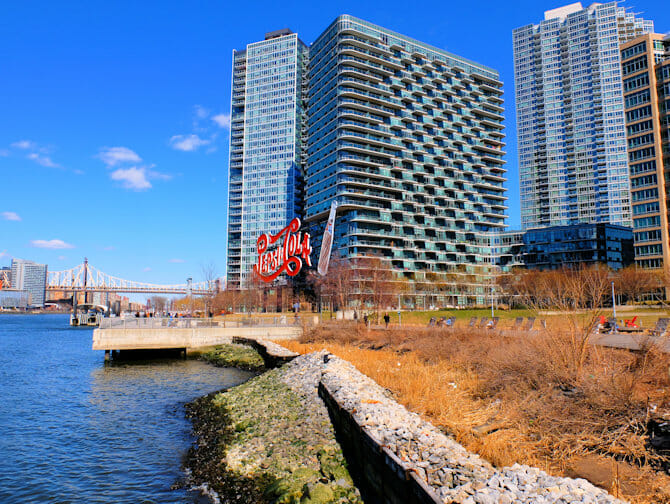 Long Island City a NYC Gantry Park