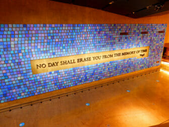 memorial wall 911 museum new york