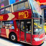 Top 10 a New York - Autobus Hop on Hop off